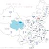 中国★青海湖一周ツアー その1(基本情報)