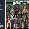 【作者セール】12職業のファンタジー3Dキャラモデル、男女150アニメーション、ARPGで動かせる機能付きの豪華アセットが無料化!他8アセット紹介