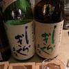土佐しらぎく、薄氷(うすらい)純米吟醸生酒  山田錦&吟の夢の味。