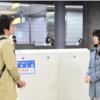 【第3話】新ドラマ「リバース」の感想やネタバレ、見逃し配信について