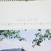 7月のスタートは・・・。 川瀬ブログです。