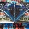 【カード日記】「DARK NEOSTORM(ダーク・ネオストーム)」BOX開封!