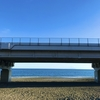 【神奈川】シーズンオフな二宮町の梅沢海岸を散策する【湘南観光】