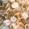 【必見】仮想通貨爆上げでビットコインの価格は200万を突破するので波に乗っておこう