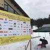 「結果速報」第4回 全日本山岳スノーシューイング・レース in 白山