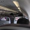 ピーチMM217関空から離陸、機内では一番搾り