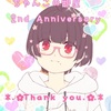【感謝】祝!ちゃんこの部屋2周年!!【達成】