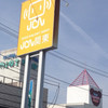 テレビで告知 〜PAX vol,2    JCN関東