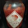 香港の食材:刴椒という調味料が重宝でおすすめというお話。発酵させた唐辛子。最近は香港でも簡単に購入できるようになりました。