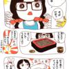 もう7/ぬるい/微GIF