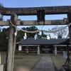 和歌山県紀の川市中井阪[西田中神社(にしたなかじんじゃ)]までツーリング