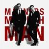 manners maketh manマナーが人を作る