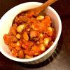 ダイエットに良いらしい「チリコンカン」という料理を知った話【豆料理】【体脂肪率乙…】