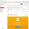 Google Cloud Platformの無料期間が終わるので、アップグレードして有料モードに切り替え