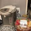 コストコ商品レビュー チョッピーノスープ/ハニーバター