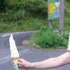 暑いので四国カルストで涼んできた話 / 日中でも20℃台の涼しさが快適でソフトクリームが美味しかった【姫鶴・ミルク園】