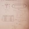 一級建築士試験 構造Ⅳ【令和元年度(2019年度)No.1~No.6】【力学】