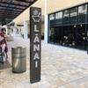【グルメ】アラモアナショッピングセンターに新しく出来たフードコート The LANAI(ラナイ)