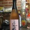 ワイン「CREMANT DE BOURGOGNE ROSE BLANC DE NOIRS.」の感想です。