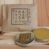 Making of Oyama Yellow