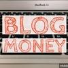 ブログで収益が発生。これまでにやった事をすべてまとめておく