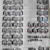 京電本線大荒れ!?GW10連休後の平日ダイヤ。