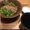 【永田町】日の陣 エチカフィット永田町店 :もりそば(680円)+山芋とろろ(150円)