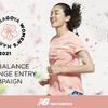 【応援】『名古屋ウィメンズマラソン 2021』のランナー達みんな楽しそうで、元気もらえた! #323点目