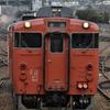奥羽本線 1634D,1693Dのすゝめ