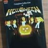 ファン必携の一冊!『ハロウィン大全』が刊行されました!