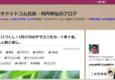 Muragon用改造スキンCSS配布~ブログ説明文が長くてもOKな茶系カラフルドット~