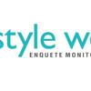 DstyleWebの評判は?高単価の個別インタビューや訪問調査、オンライン調査に特化した実態とは?2020年まとめ!