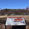 地図子、野川&国分寺崖線を歩く -1/5 野川の水源から国分寺崖線の始まりまで-