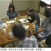 やっぱり今日もひきこもる私(164)NHKのWEB記事で「ひ老会」の様子が記事になりました。