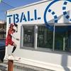 スポル品川大井町 ソフトボールのバッティングセンター