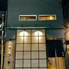 福岡で美味しい焼肉店!韓国料理もオススメ。