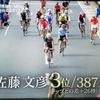 ロードレース男子部 「ツール・ド・おきなわ2019年 140km」