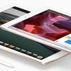 iPad Pro(12.9インチ)が欲しくなった!