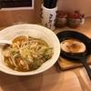 辛麺真空相模大野店『轟』辛さ2倍!!チャーシューのステーキ的なランチを食す!!ラーメンももちろん美味だよ!!
