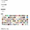 Column 「読者200人突破」