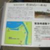 29.研修旅行(2014.05.28-30)