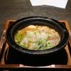 日本料理レストラン「新樹」