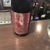 日本酒の表記・分類と個人的2018年の日本酒5選