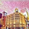 ★東京・銀座★WAKO