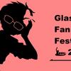 眼鏡FA祭り2020スタート!