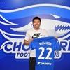 2020 タイ、CHONBURI FCでプレーします。