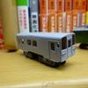 Bトレ キハ11-100 製作記 その3