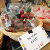 クリスマス商品【ヒイラギ/リース】