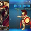 【FGO】レオニダス1世の性能 味方を守り支援するスパルタの王