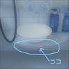 お風呂場の掃除(謎のテーブル編)